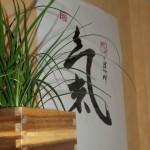 Heilpraktikerin Kerstin Kuch, Traditionelle Chinesische Medizin